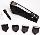 Профессиональная машинка для окантовки фирмы OLYMP (Германия)  HairMaster ®TRIMMER z3t